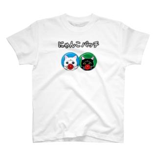 にゃんこバッチ T-shirts