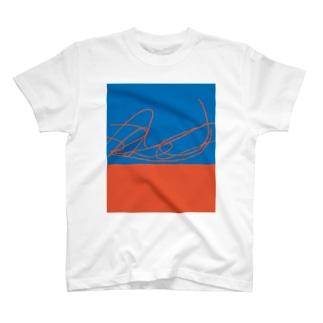 地平線 ビュー T-shirts
