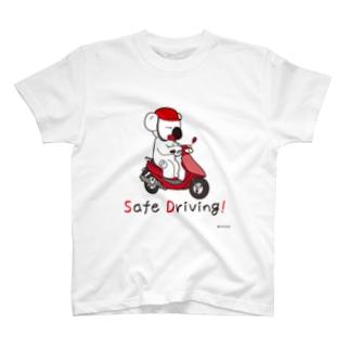 安全運転! T-shirts