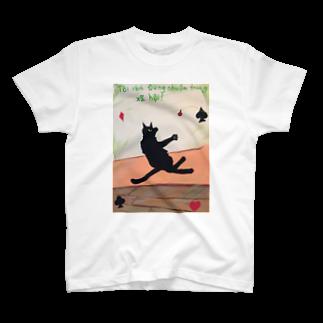クロネコDay'sの自由だ!社会に染まるな! Tシャツ T-shirts
