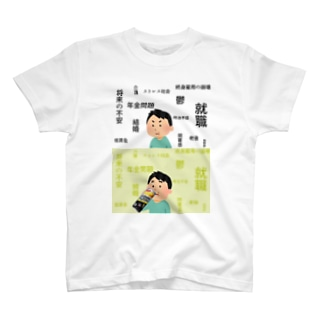 ストゼロ最高 T-shirts