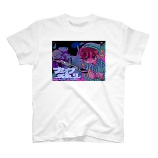 ブレイブストーリー〜トイレの章〜 T-shirts