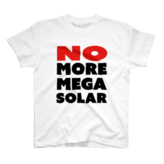 DIALAND LOVERSのNO MOER MEGA SOLOR T-shirts