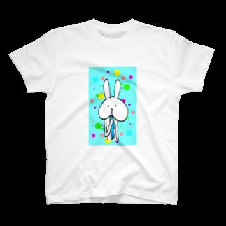 6wk2のそれって美味しいの? T-shirts