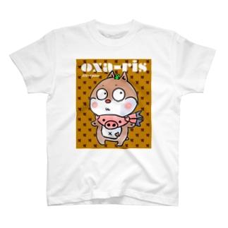 ちら見してくる【りすぴち君】茶 T-shirts