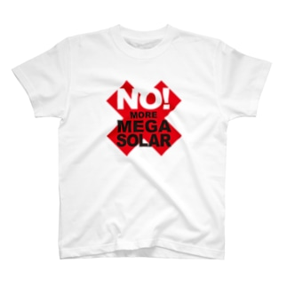 NO! MEGA SOLAR T-shirts