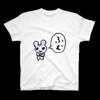ねこりんストアのふむ T-shirts