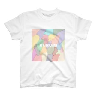 KURUMI カラフル T-shirts