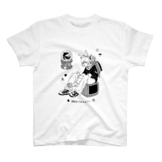 螺旋をのぼるキリン T-shirts