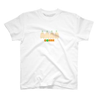 ごんべぇ T-shirts