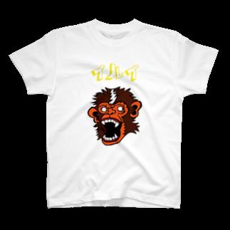 ET・MONKEY🐵の衣類!! T-shirts