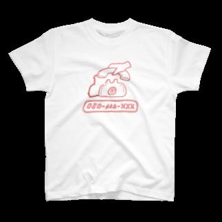 美羽のでんわ ( あか ) T-shirts