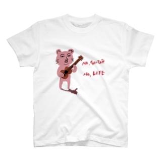 ピン君 No Guitar No Life T-shirts