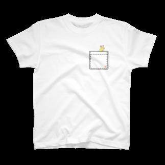★いろえんぴつ★のぽけっとねずみさん T-shirts