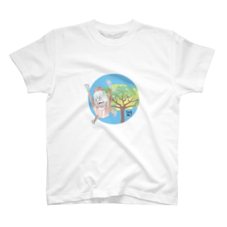 木から飛び移るオランウータンさん T-shirts