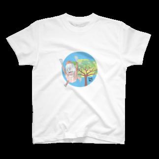 ★いろえんぴつ★の木から飛び移るオランウータンさん Tシャツ