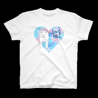 ★いろえんぴつ★の迷彩♡ホッキョクグマ T-shirts