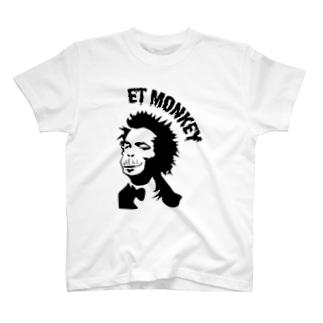 エテパンク T-shirts