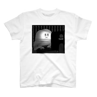 エゴサ中のかまぼこさん T-shirts