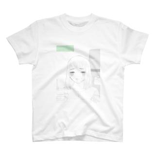 悲しみ食べる T-shirts