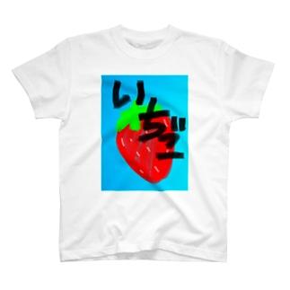 いちご T-shirts