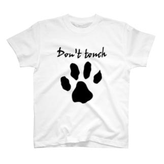 触っちゃダメニャ T-shirts