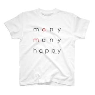 many many happy T-shirts