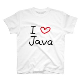 I love Java T-shirts