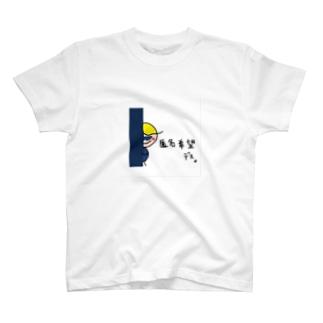 匿名希望デス T-shirts