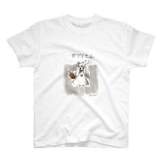 ガブリエル T-shirts