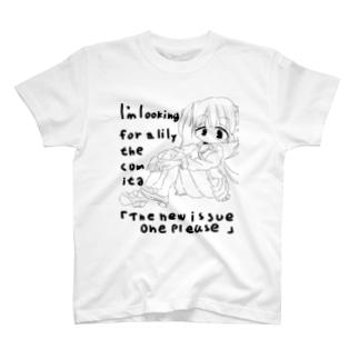 とある女の子 T-shirts