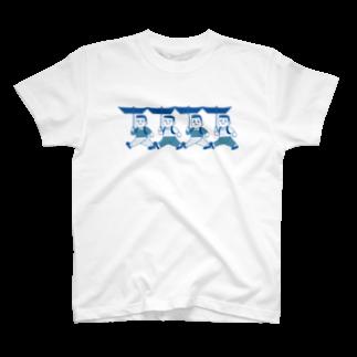 はまきの折り畳み傘の少年 T-shirts
