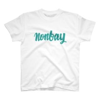 飲兵衛 T-shirts