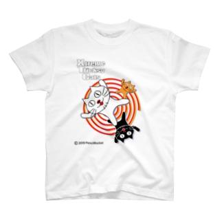 ネコ兄弟 tXTC_01 T-shirts