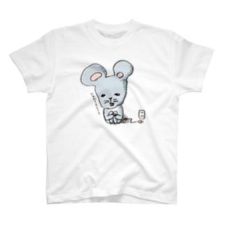 充電式チュー太 T-shirts