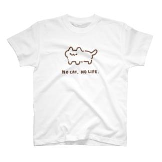 NO CAT, NO LIFE. T-shirts