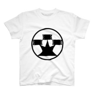 枕木家家紋 T-shirts