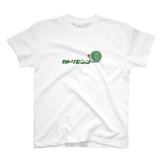 蚊取り線香2 T-shirts