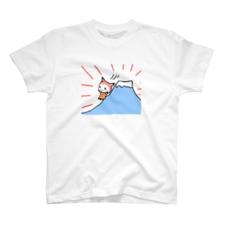 いつもぶんぐとふじさん T-shirts