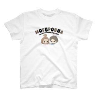 色つきオトの世界! T-shirts