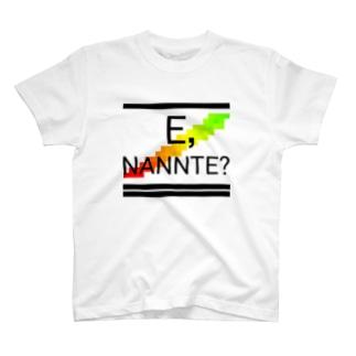え、なんて? T-shirts