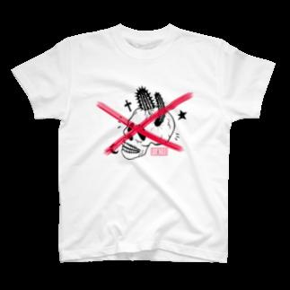 tengokuの., T-shirts