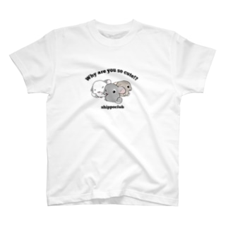 so cuteチンチラさん T-Shirt