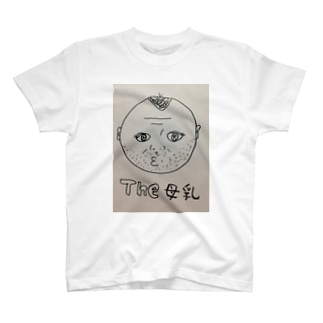 The母乳 T-shirts