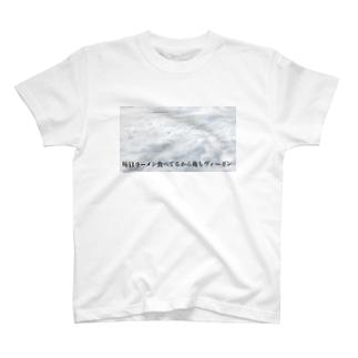 ポエムグッズ T-shirts