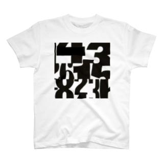 us3 T-shirts