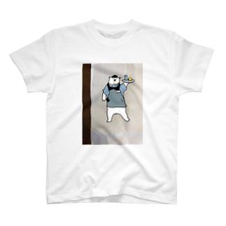 バイトをするシロクマ T-shirts