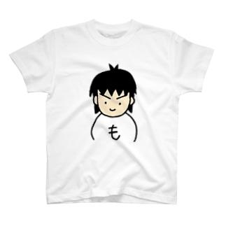 もへお T-shirts