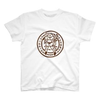 すこやかボウヤ T-shirts