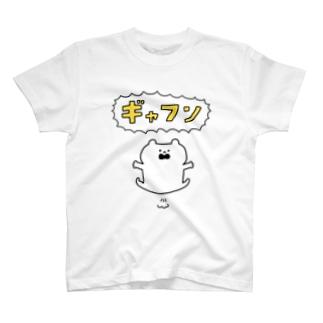ギャフン T-shirts
